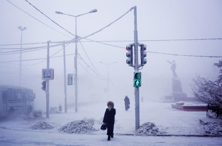 en soğuk il